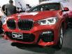 รูป บีเอ็มดับเบิลยู BMW-X4 xDrive20d M Sport-ปี 2018