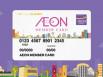 รูป บัตรกดเงินสดสมาชิกอิออน-อิออน (AEON)
