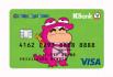 รูป บัตรเดบิตชินจังกสิกรไทย-ธนาคารกสิกรไทย (KBANK)
