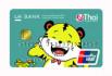 รูป บัตร LH Bank Debit Chip Card-แลนด์ แอนด์ เฮ้าส์ (LH Bank)