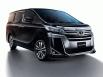 รูป โตโยต้า Toyota-Vellfire 2.5 MY2020-ปี 2020
