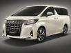 รูป โตโยต้า Toyota-Alphard 3.5 VIP MY2018-ปี 2018