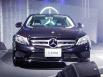 รูป เมอร์เซเดส-เบนซ์ Mercedes-benz-C-Class Exclusive-ปี 2018