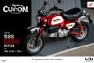 รูป ฮอนด้า Honda-Monkey Custom 1988 CHERRY EDITION-ปี 2020