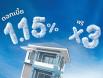 รูป สินเชื่อบ้านรีไฟแนนซ์-ธนาคารกรุงไทย (KTB)