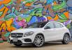รูป เมอร์เซเดส-เบนซ์ Mercedes-benz-AMG GLA 45 4MATIC-ปี 2017