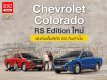 Chevrolet Colorado RS Edition 2020 ใหม่