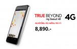 True Beyond 4G ทรู บียอร์น 4 จี ภาพที่ 1/1