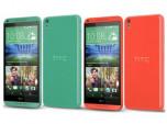 HTC Desire 816G Dual Sim เอชทีซี ดีไซร์ 816จี ดูอัล ซิม ภาพที่ 2/4