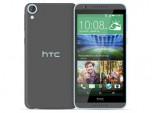 HTC Desire 820S Dual Sim เอชทีซี ดีไซร์ 820เอส ดูอัล ซิม ภาพที่ 4/4