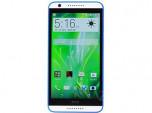 HTC Desire 826 Dual Sim เอชทีซี ดีไซร์ 826 ดูอัล ซิม ภาพที่ 1/4