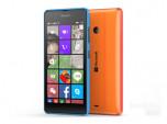Microsoft Lumia 540 ไมโครซอฟท์ ลูเมีย 540 ภาพที่ 4/4