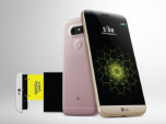 LG G 5 SE แอลจี จี 5 เอส อี ภาพที่ 2/4