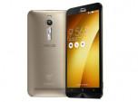 ASUS Zenfone 2 ZE551ML (32GB) เอซุส เซนโฟน 2 แซดอี551เอ็มแอล (32GB) ภาพที่ 1/7