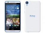 HTC Desire 820S Dual Sim เอชทีซี ดีไซร์ 820เอส ดูอัล ซิม ภาพที่ 2/4