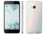 HTC U Play (32GB) เอชทีซี ยู เพลย์ (32GB) ภาพที่ 3/5