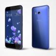 HTC U11 (128GB) เอชทีซี ยู 11 (128GB) ภาพที่ 2/3