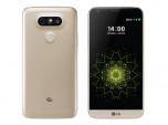 LG G 5 SE แอลจี จี 5 เอส อี ภาพที่ 1/4