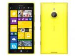 Nokia Lumia 1520 โนเกีย ลูเมีย 1520 ภาพที่ 3/4
