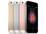 APPLE iPhone SE (16GB) แอปเปิล ไอโฟน เอส อี (16GB) ภาพที่ 4/4