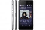 Sony Xperia Z2 โซนี่ เอ็กซ์พีเรีย 2 ภาพที่ 2/6