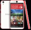 HTC Desire EYE เอชทีซี ดีไซร์ อาย ภาพที่ 1/2