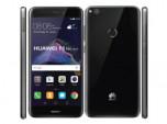Huawei P 8 Lite (2017) หัวเหว่ย พี 8 ไลท์ (2017) ภาพที่ 2/3