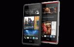 HTC Desire 601 Dual sim เอชทีซี ดีไซร์ 601 ดูอัล ซิม ภาพที่ 01/10