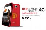 True Beyond 4G (MU) ทรู บียอร์น 4 จี (มิว) ภาพที่ 1/1