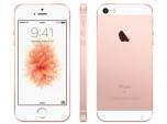 APPLE iPhone SE (16GB) แอปเปิล ไอโฟน เอส อี (16GB) ภาพที่ 2/4