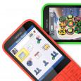 Nokia 2 Series 225 Dual SIM โนเกีย 2 ซีรี่ย์ 225 ดูอัล ซิม ภาพที่ 2/6