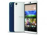 HTC Desire 826 Dual Sim เอชทีซี ดีไซร์ 826 ดูอัล ซิม ภาพที่ 4/4