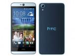 HTC Desire 826 Dual Sim เอชทีซี ดีไซร์ 826 ดูอัล ซิม ภาพที่ 3/4
