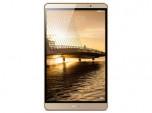 Huawei MediaPad M2 8.0 หัวเหว่ย มีเดียแพด เอ็ม 2 8.0 ภาพที่ 1/4