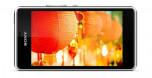 Sony Xperia E1 โซนี่ อี 1 ภาพที่ 2/5