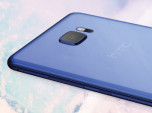 HTC U Ultra เอชทีซี ยู อัลตร้า ภาพที่ 3/3
