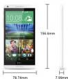 HTC Desire 816 เอชทีซี ดีไซร์ 816 ภาพที่ 06/10