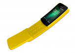 Nokia 8110 4G โนเกีย 8110 4 จี ภาพที่ 2/3