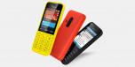 Nokia 2 Series 220 Dual SIM โนเกีย 2 ซีรี่ย์ 220 ดูอัล ซิม ภาพที่ 1/5