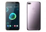 HTC Desire 12+ เอชทีซี ดีไซร์ 12 พลัส ภาพที่ 3/3