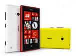 Nokia Lumia 1520 โนเกีย ลูเมีย 1520 ภาพที่ 1/4