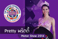 Miss Motor Show