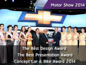 The Best Design Award,The Best Presentation Award และ Concept Car & Bike Award - มอเตอร์โชว์ 2014