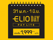 Elio Day by Ananda