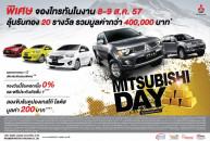 Mitsubishi Day 8-9 ส.ค.57