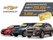 Chevrolet - Gold Choice