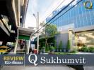 คิว สุขุมวิท (Q Sukhumvit)
