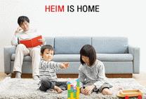 บ้านเด่นน่าสนใจเทคโนโลยี เอสซีจีไฮม์ (SCG HEIM) พร้อมตัวอย่างราคา