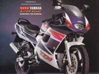 Yamaha TZM 150 สุดยอดตัวแรง 2T ในอดีต