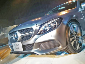 Mercedes-Benz The New C-Class 250 Coupe